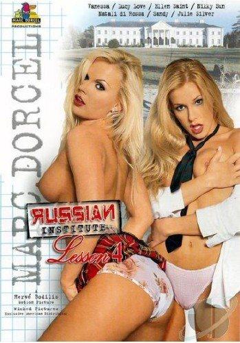 erotika-filmi-institut-russkiy