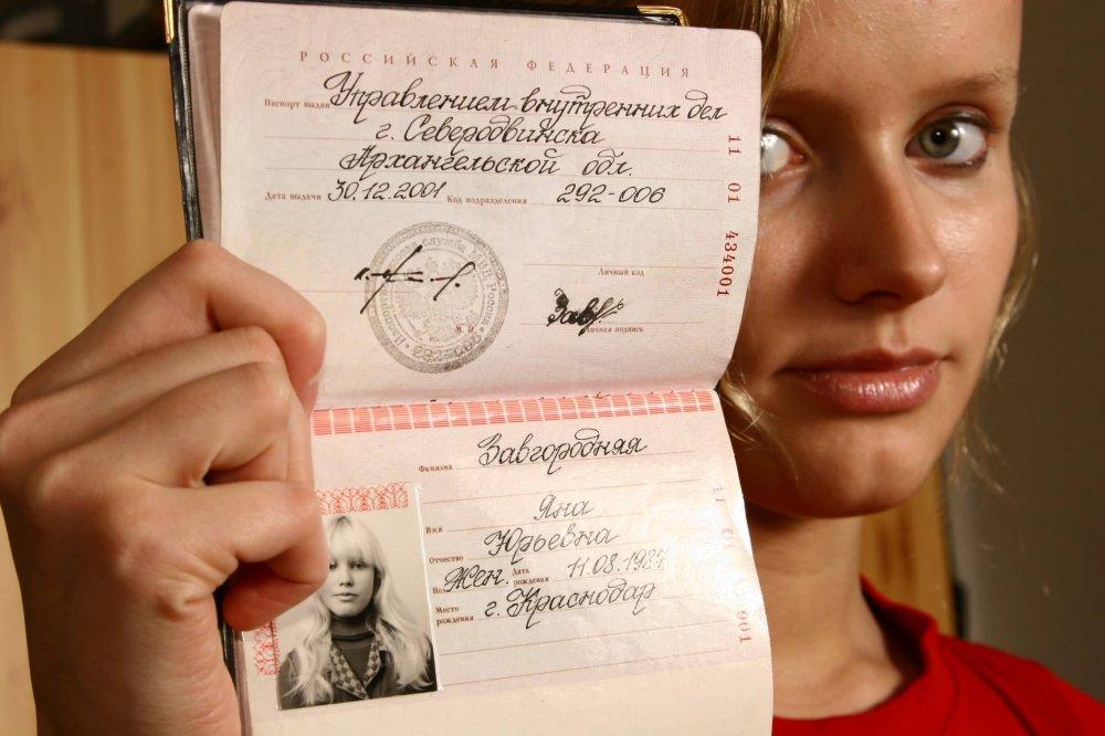 Проститутки с паспортом фото