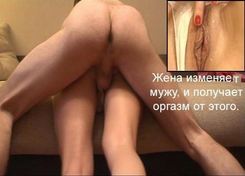 seks-zhena-hochet-muzha