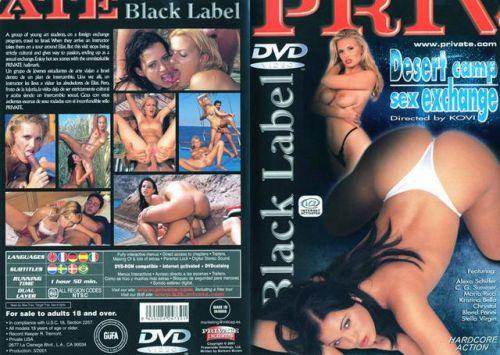 Private Label Porn