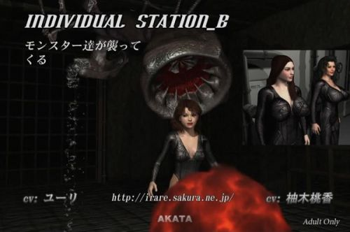 Akata - Station (2014) GameRip