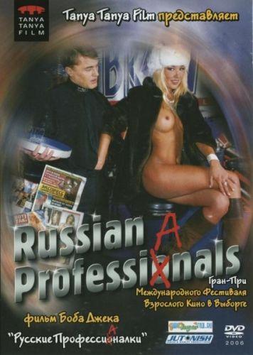 smotret-russkiy-porno-film-pro-zhenshinu